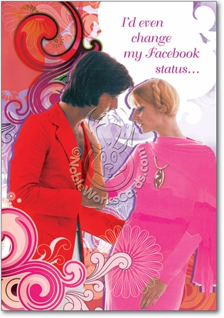 Funny Valentines  Cards on Facebook Status Naughty Funny Valentine S Day Card Nobleworks